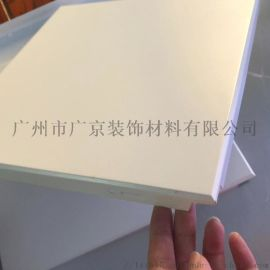 OUBUYS欧佰铝制天花铝扣板生产制造商