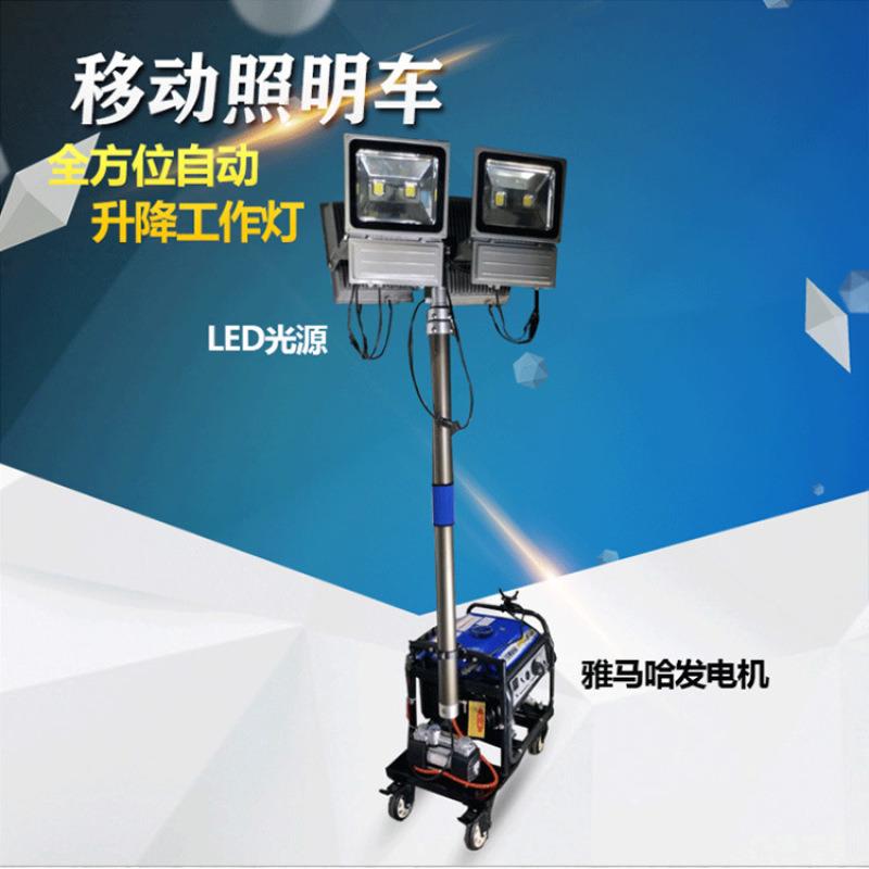 LED工作照明燈高度可升降調節