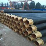 濮陽聚氨酯發泡保溫鋼管DN50/57黑夾克保溫鋼管