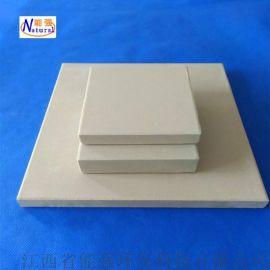 赣州耐酸砖 防腐蚀 地面耐酸碱耐酸瓷砖