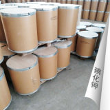 供應 碘化鉀 工業級/醫藥級碘化鉀廠家