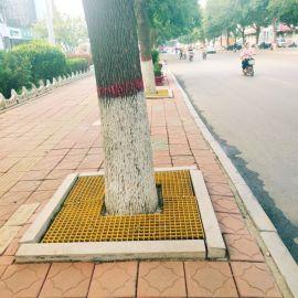 绿化树篦子拼接格栅玻璃钢格栅板规格