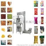 食品包装机 自动称重 自动计量立式包装机