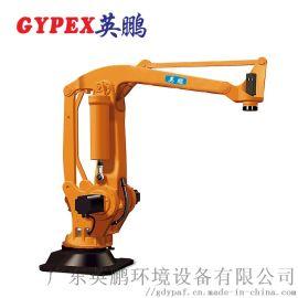 北京  多关节工业机器人YPJQ-200