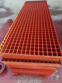 走道喷漆钢格板生产厂家