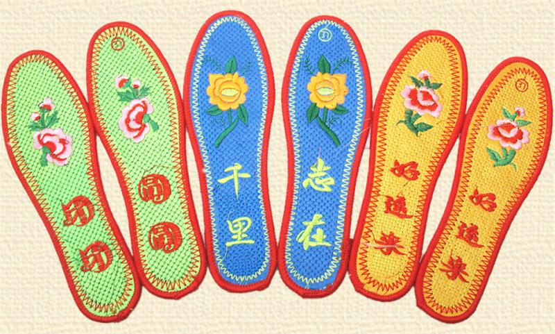 跑江湖摆地摊棉布工艺成品绣花鞋垫厂家