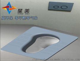 安全软包蹲便器谈话室卫生间洁具配套