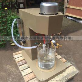 变频充气搅拌机 XJT浸出搅拌机 搅拌机厂家