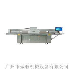 玻璃印花机背景墙打印机 3D彩雕5D打印机uv平板打印机