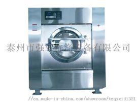 大型工业洗衣机