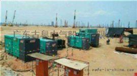 茂名柴油发电机保养;柴油发电机生产