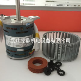 BTU回流焊热风马达 5209822