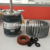 BTU迴流焊熱風馬達 5209822