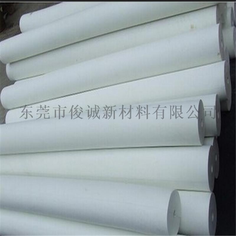 俊誠加工eva柱子泡綿棒 EVA圓柱表面光滑