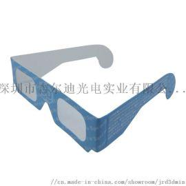 儿童科教专用3D光分离眼镜