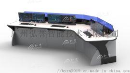 定制指挥中心专业操作台、调度操作台、监控操作台