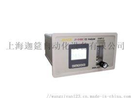JY-5100C高含量氧分析仪制氧机专用