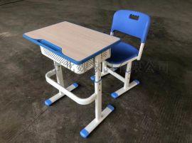 abs小学生单人塑料升降课桌椅厂家