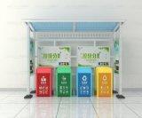 景区垃圾分类亭安装方案/好的垃圾亭哪里买