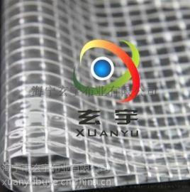 浙江工厂现货供应大格子透明夹网布透明网格布网眼布