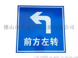 定制交通标志牌让行慢行道路 示牌停车指示牌出入口