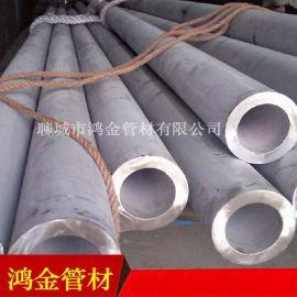 机械结构用304不锈钢管 不锈钢管报价