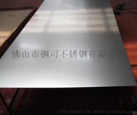 304彩色不锈钢喷砂板厂家 玫瑰金不锈钢喷砂板