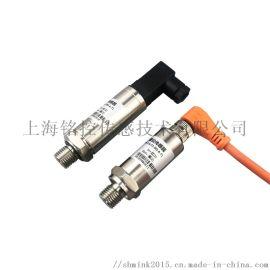 上海铭控:高精度、高稳定性液压传感器