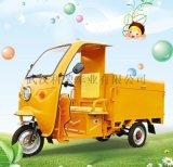 1200升环卫箱式保洁清洁转运垃圾清运车