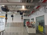 助力机械手   智能提升机  电动平衡吊