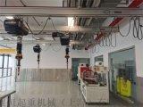 助力機械手   智慧提升機  電動平衡吊