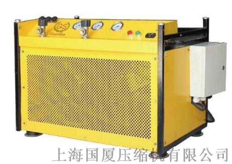 山西350公斤空压机