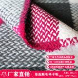 厂家供应30羊毛制服校服单面格子顺毛呢粗纺面料