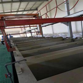 ABS塑胶电镀自动生产线 二手电镀生产线
