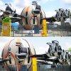 旋轉式遊藝機 24座星際穿越 自控飛機遊樂器材