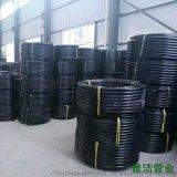 洛陽PE管道 pe農用灌溉管 雅潔管業