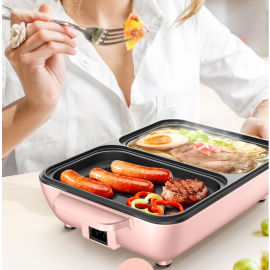 家用涮烤火锅烧烤煎煮一体锅学生宿舍小电热锅电烤盘