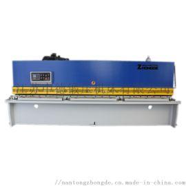 数控剪板机 液压摆式剪板机 不锈钢剪板机