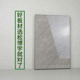 PET高光柜门板 高亮度 高光板报价找松博宇