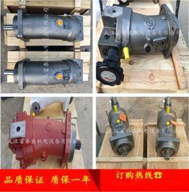 【力士乐A6VM160HA2T/63W-VAB020A马达】斜轴式柱塞泵