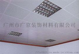 工程天花吊顶800*800铝扣板定制任意规格