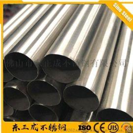 儋州不锈钢管材 304不锈钢管 规格齐全
