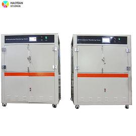 梅州橡膠耐紫外老化試驗箱,紫外光老化箱測試質量可靠