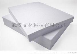 PVC数码打印料 A3证卡耐高温材料