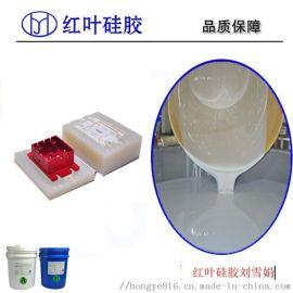 专业加成型硅胶 加成型液体硅胶生产