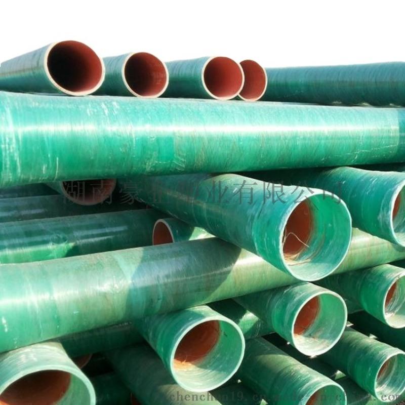 玻璃鋼電力管玻璃鋼電纜管穿線管dn65