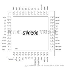 智融SW6206支持SCP低压快充,LED指示灯