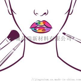 納米氧化鋅液體抗紫外