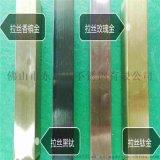 湛江不锈钢木纹管 定制201不锈钢木纹方管