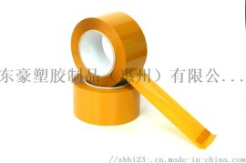 厂家**米黄低噪音封箱胶带低声打包胶低音封箱胶带